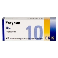Розулип таблетки покрыт.плен.об. 10 мг 28 шт.