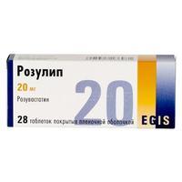 Розулип таблетки покрыт.плен.об. 20 мг 28 шт.