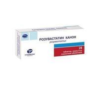 Розувастатин канон таблетки 20 мг, 28 шт.