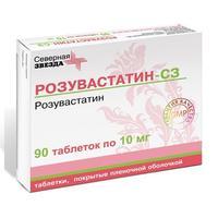 Розувастатин-СЗ таблетки покрыт.плен.об. 10 мг, 90 шт.