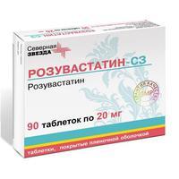 Розувастатин-СЗ таблетки покрыт.плен.об. 20 мг, 90 шт.