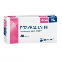 Розувастатин таблетки покрыт.плен.об. 10 мг 30 шт.