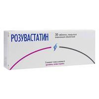 Розувастатин таблетки покрыт.плен.об. 20 мг 30 шт. упак.