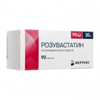 Розувастатин таблетки покрыт.плен.об. 20 мг 90 шт.
