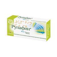 Рупафин таблетки 10 мг, 14 шт.