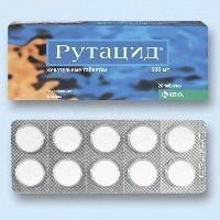 Рутацид таблетки жевательные 500 мг, 20 шт.