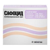 Сафоцид набор, таблетки 4 шт.