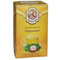 Чай гарциния пакетики, 20 шт.