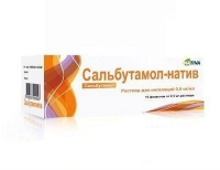 Сальбутамол-натив р-р для ингаляций 1 мг/мл 2,5 мл 10 шт.