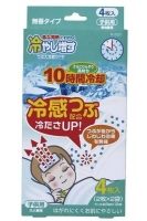 Салфетки-пластыри Kokubo детские охлаждающие гелевые при симптомах простуды и температуре без запаха 4 шт.