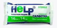 Салфетки стерильные 16х14 см Help двухслойные 10 шт. упак.