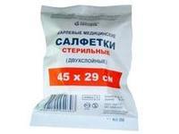 Салфетки стерильные 2ух слойные 45 х 29 см, 5 шт.