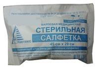 Салфетки стерильные 45 х 29 см, 5 шт.