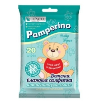 Салфетки влажные Памперино детские 20 шт
