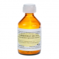 Салициловой кислоты р-р спиртовой 1% флакон 40 мл