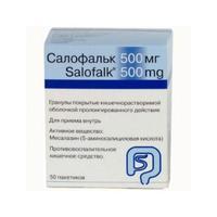 Салофальк гранулы киш-раств.пролонг.действия 500 мг 50 шт.