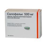 Салофальк таблетки покрыт.киш-раств.плен.об. 500 мг 100 шт.