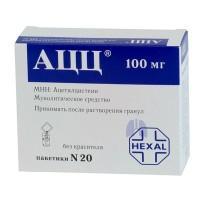 Ацц пакетики 100 мг, 20 шт.