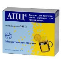 Ацц пакетики 200 мг мед-лимон, 20 шт.