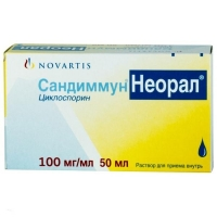 Сандиммун Неорал флаконы 100 мг/мл , 50 мл