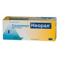 Сандиммун неорал капсулы 100 мг, 50 шт.