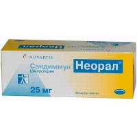 Сандиммун Неорал капсулы 25 мг, 50 шт.