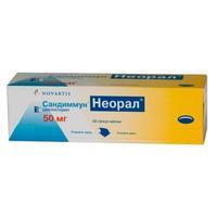Сандиммун неорал капсулы 50 мг, 50 шт.
