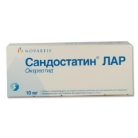 Сандостатин лар микросферы д/приг. сусп. д/ин. 10мг фл. №1 с р-лем