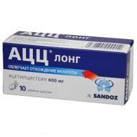 Ацц-лонг таблетки шипучие 600 мг, 10 шт.