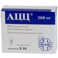 Ацц пакетики 200 мг, 20 шт.