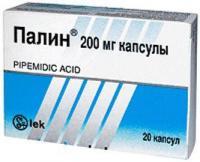 Палин капсулы 200 мг, 20 шт.