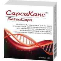Сарсакапс капсулы 0,5 г, 30 шт.