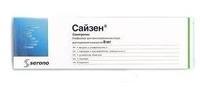 Сайзен флакон 8 мг/3 мл