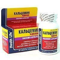 Кальцемин таблетки, 60 шт.