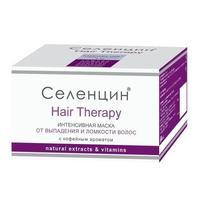 Селенцин маска интенсивная Hair Therapy от выпадения и ломкости волос, 150 мл