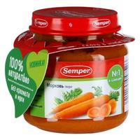 Семпер (Semper) Пюре морковь с 4 мес. 125г 1 шт.