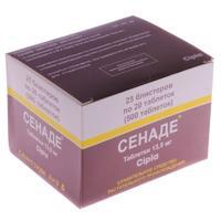 Сенаде таблетки 13.5 мг, 500 шт.