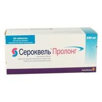 Сероквель пролонг таблетки 300 мг, 60 шт.