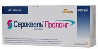 Сероквель пролонг таблетки 400 мг, 60 шт.