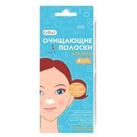 Сеттуа полоски для носа очищающие 6 шт.