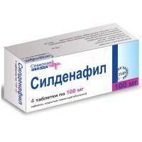 Силденафил таблетки 100 мг, 4 шт.
