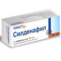 Силденафил таблетки 50 мг, 4 шт.