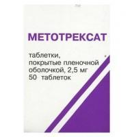 Метотрексат таб. п/о плен. 2,5мг №50