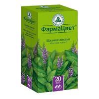 Шалфей листья фильтрпакетики 1,5 г, 20 шт.