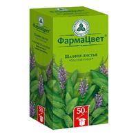 Шалфей листья пачка , 50 г