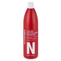 Шампунь-нейтрализатор Concept после окрашивания Color Neutralizer Shampoo 1000 мл упак.