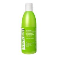 Шампунь Concept препятс. выпадению и активир.рост волос Hair Loss Reducing and Stimulant 300 мл упак.