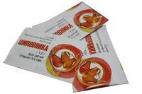 Шиповника Напиток быстрорастворимый, пакетики 1 г, 50 шт.
