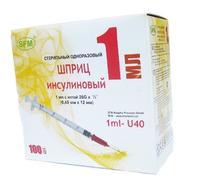 Шприц инсулиновый 1 мл/U-40, 0,45 мм (26G) х 12 мм, 100 шт.