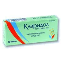 Кларидол таблетки 10 мг, 7 шт.